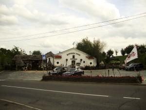 ресторан «Царське село»