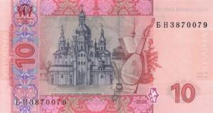 Иван Мазепа 2