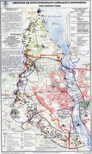 карта КУИР