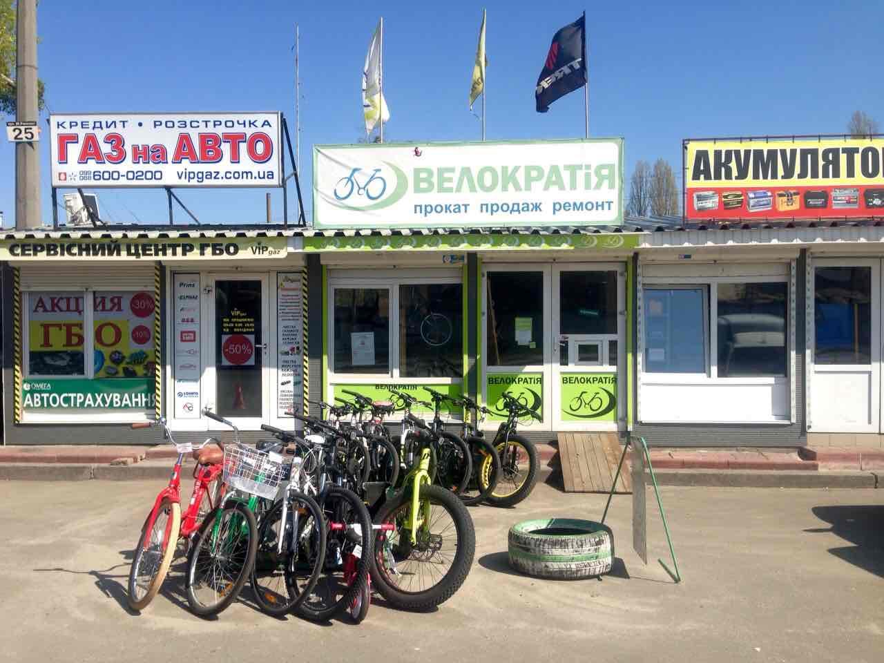 Велократ - прокат велосипедов на Левобережке, станция метро Левобережная
