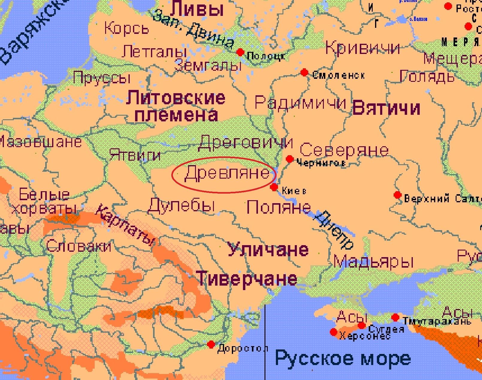 после приема какие племена жили на территории современной украины липы