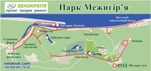 межигорье карта