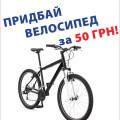 Velokratiya_A1_01